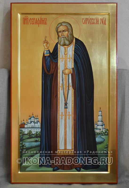 Серафим Саровский - мерная икона