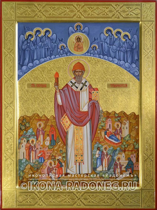 Икона Спиридона Тримифунтского с гравировкой
