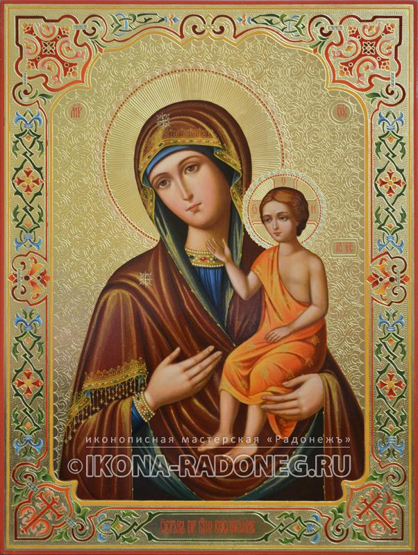 Икона Божией Матери - Воспитание