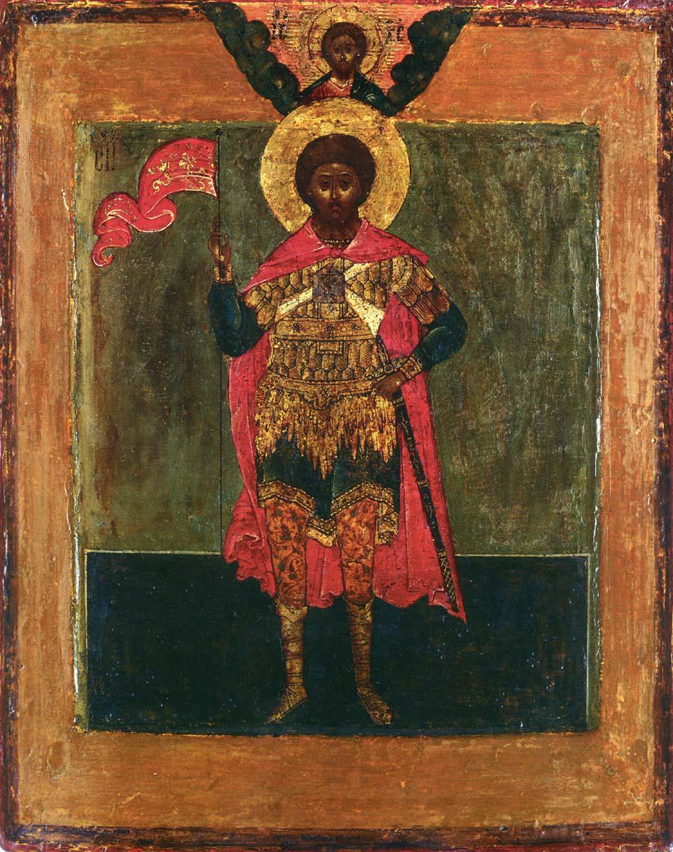 Иоанн Воин. Икона. Москва. 17 век.