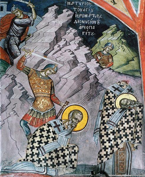 Мучение священномученика Дионисия. Фреска. Афон. 1547 год