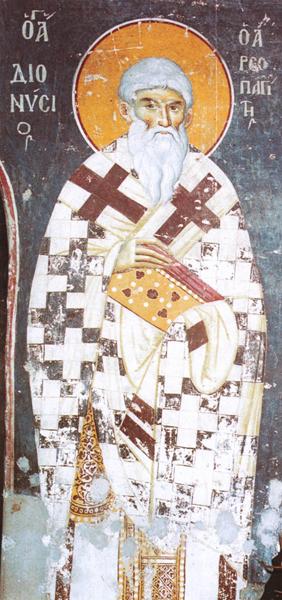 Дионисй Ареопагит. Фреска. Афон (Протат). 1290год