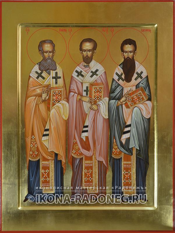 Собор трёх Святителей