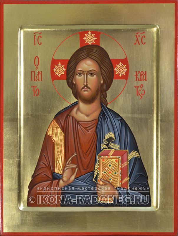 Иисус Христос – Пантократор