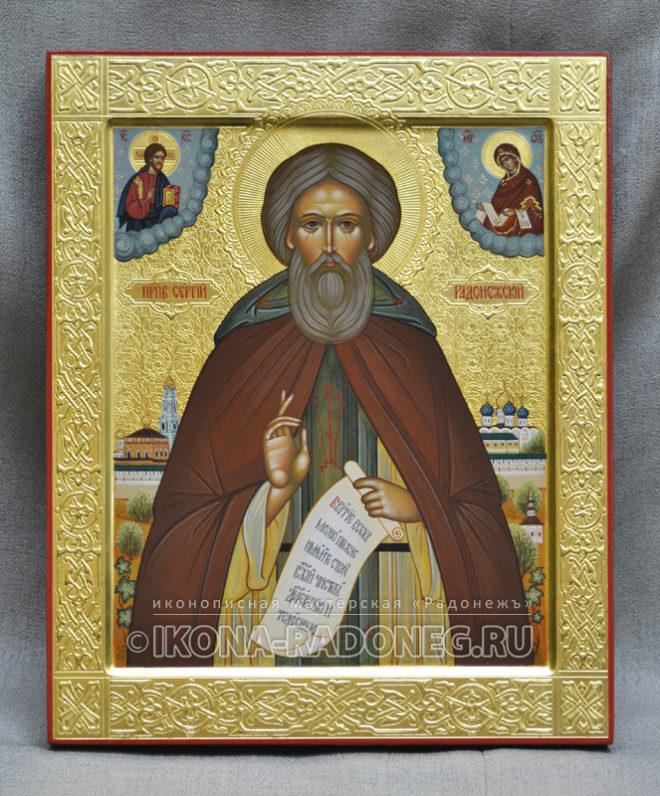 Сергий Радонежский - икона с объемной гравировкой
