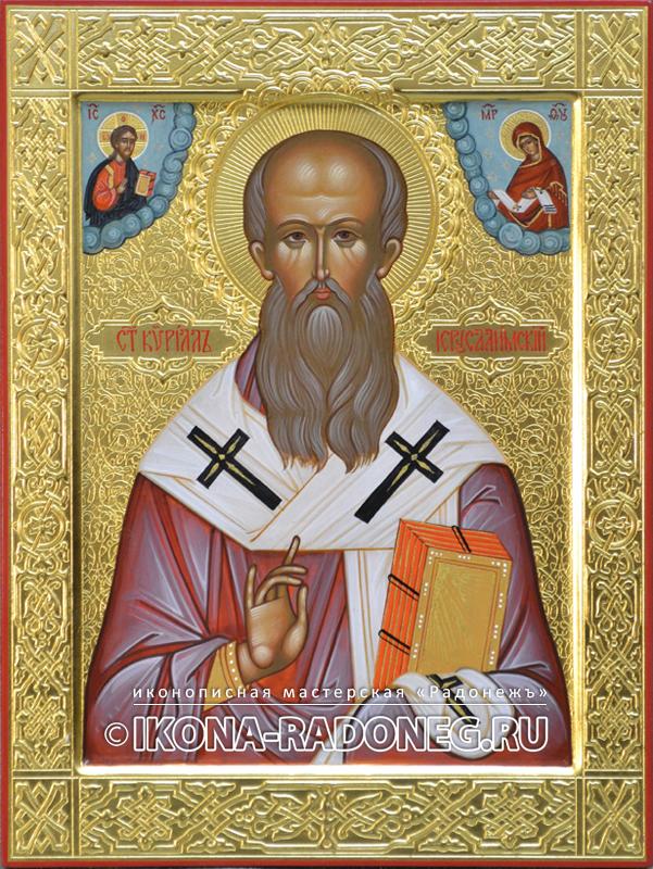 Икона Кирилла Иерусалимского