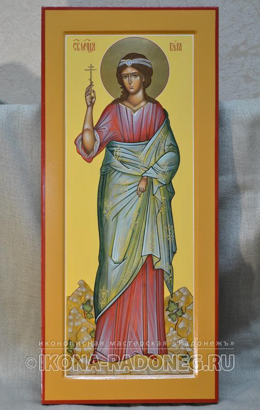 Икона Вера Римская