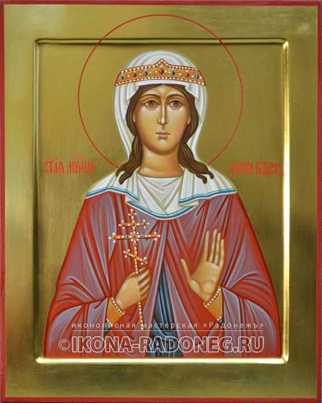Икона Ларисы Готфской