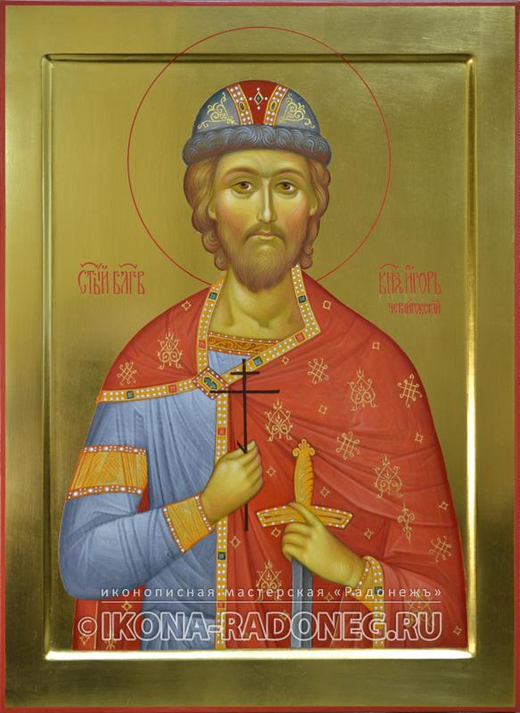 Икона Игоря Черниговского