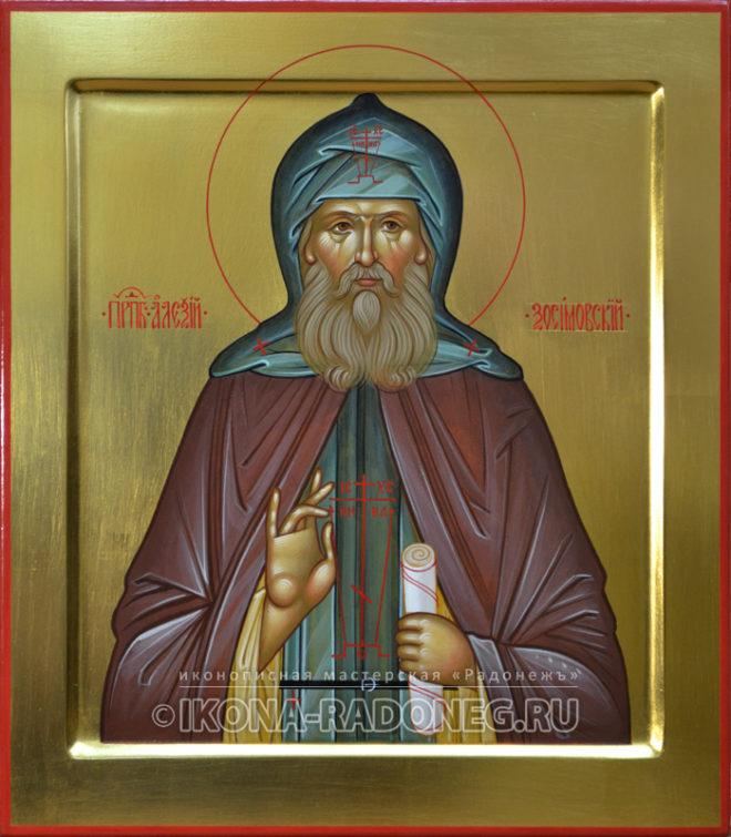 Икона преподобного Алексия Зосимовского
