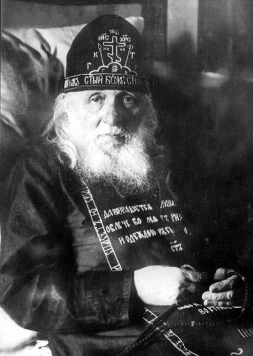 Прижизненная фотография преподобного Алексия Зосимовского.