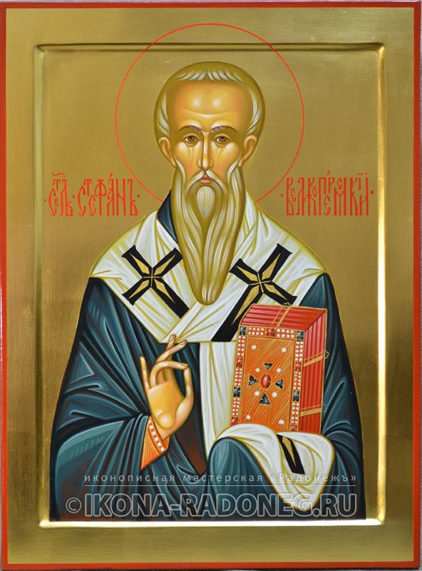 Икона святителя Стефана Великопермского