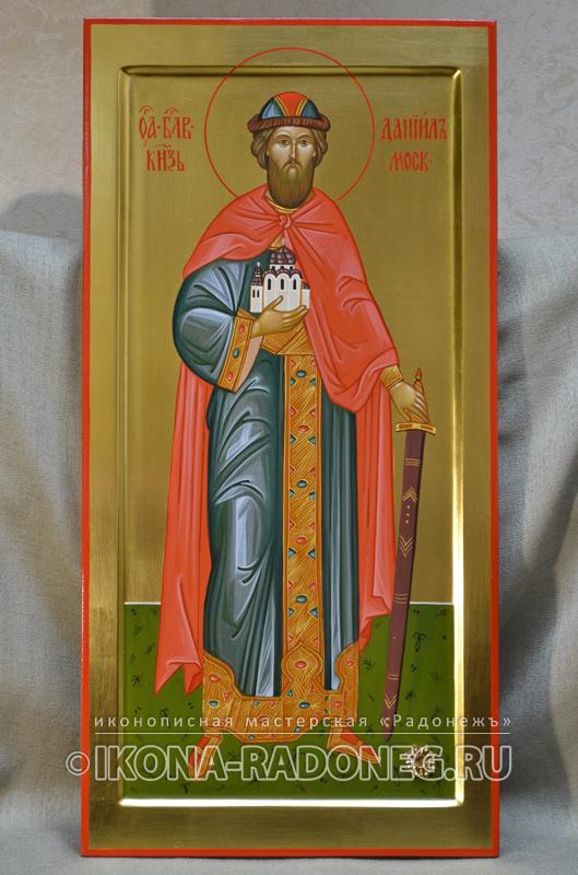 Икона святого Даниила Московкого