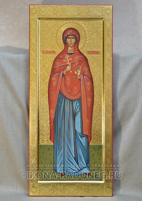Икона святой мученицы Кириены Тарсийской