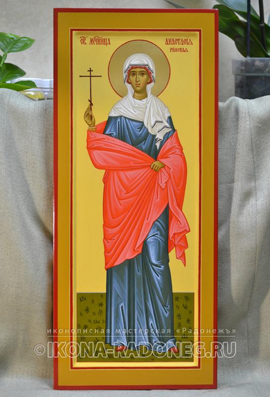 Икона святой Анастасии Римской