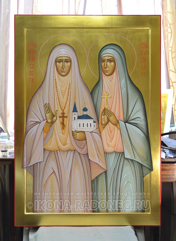 Икона преподобномученицы Елисаветы и инокини Варвары