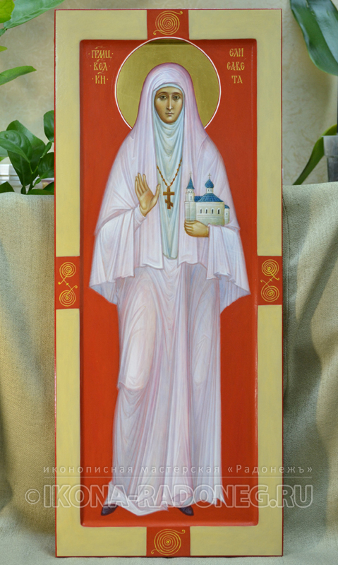 Преподобномученица Елисавета