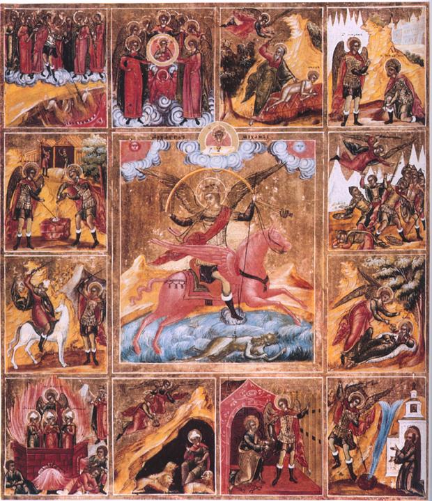 Житийная икона Архангела Михаила