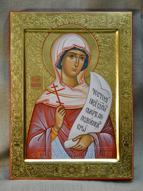 Икона святой мученицы Иларии