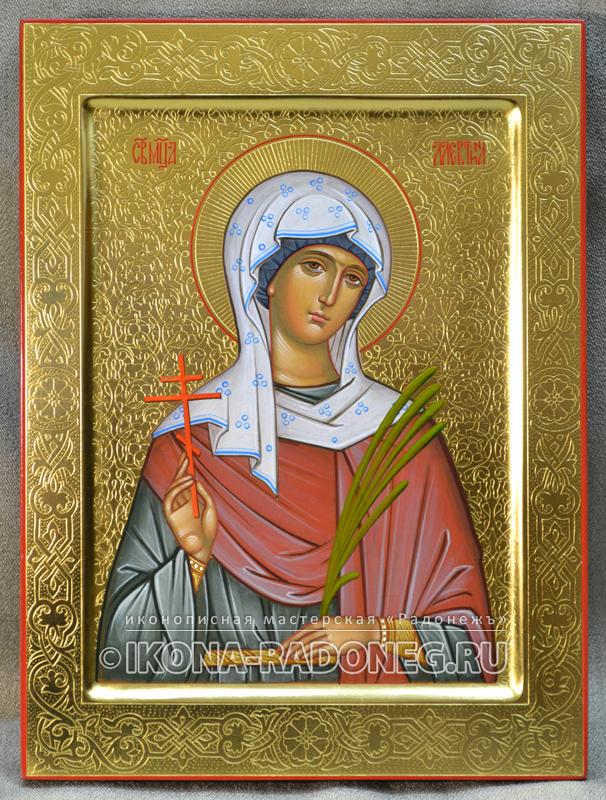 Икона Алевтина (Валентина) Кесарийская