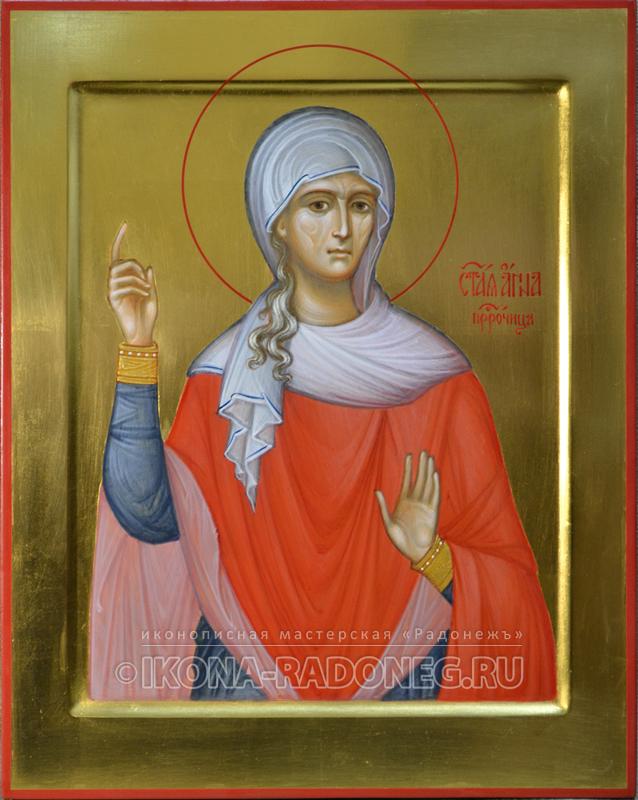 Икона Анна Пророчица