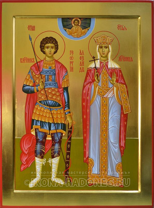 Икона великомученика Георгия и мученицы Александры
