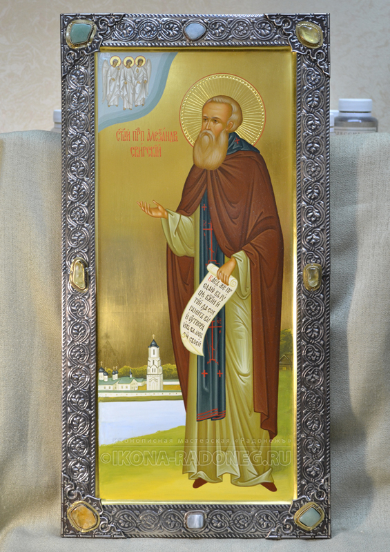 Икона преподобного Александра Свирского