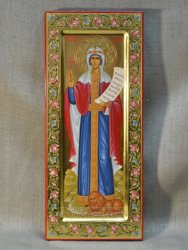 Икона святой мученицы Дарии Римской