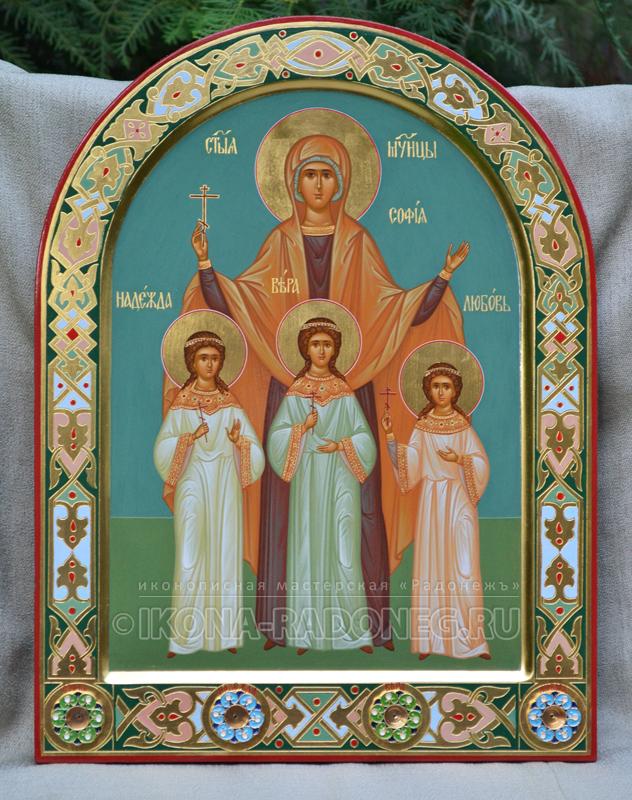 Вера, Надежда, Любовь и их мать София