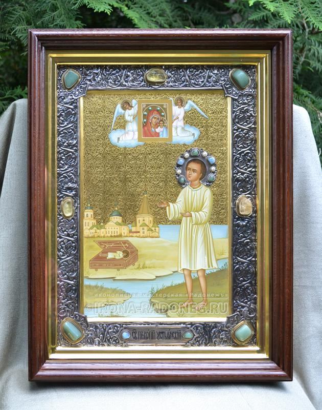 Икона святого Прокопия Устьянского