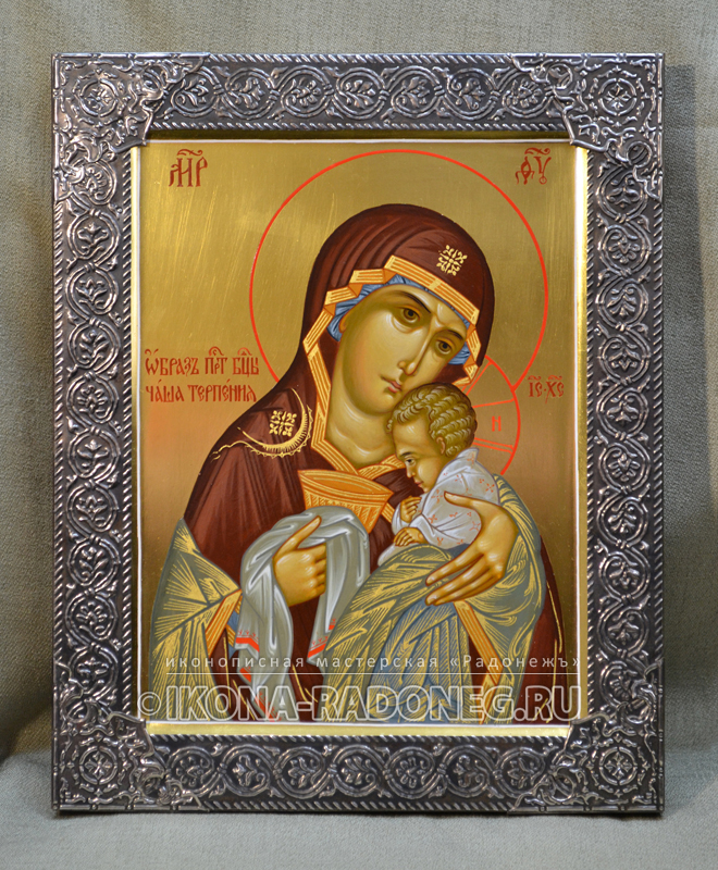 Икона Божией Матери - Чаша терпения