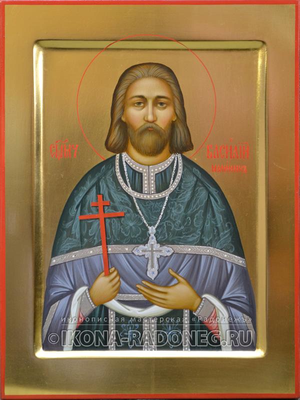 Икона священномученика Василия Малинина