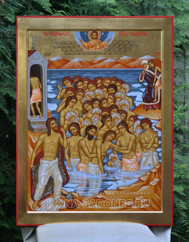 Храмовая икона - Сорок мучеников Севастийских