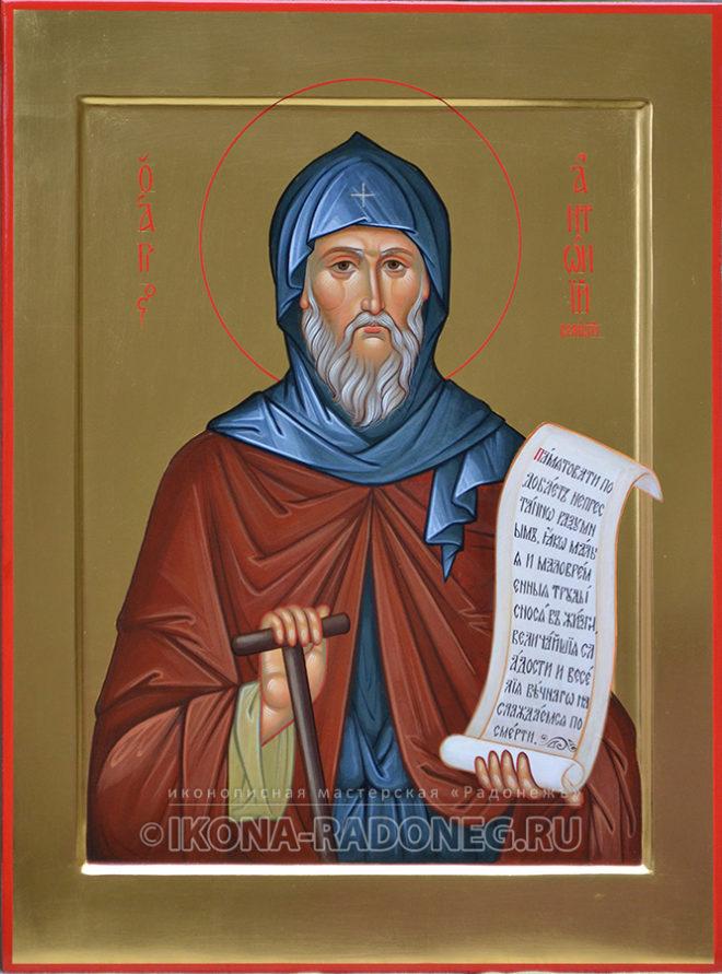 Икона преподобного Антония Великого