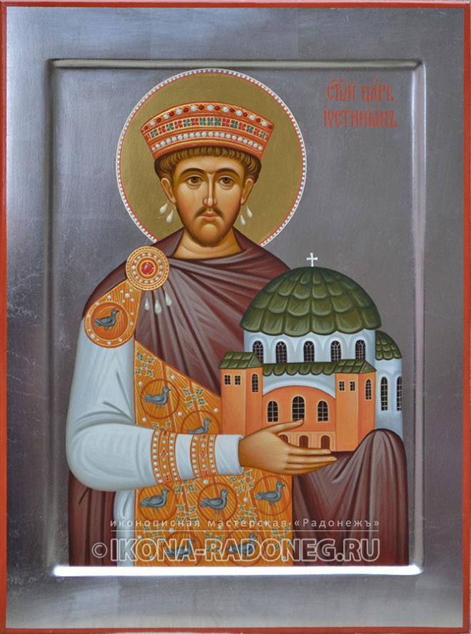 Икона святого царя Иустиниана
