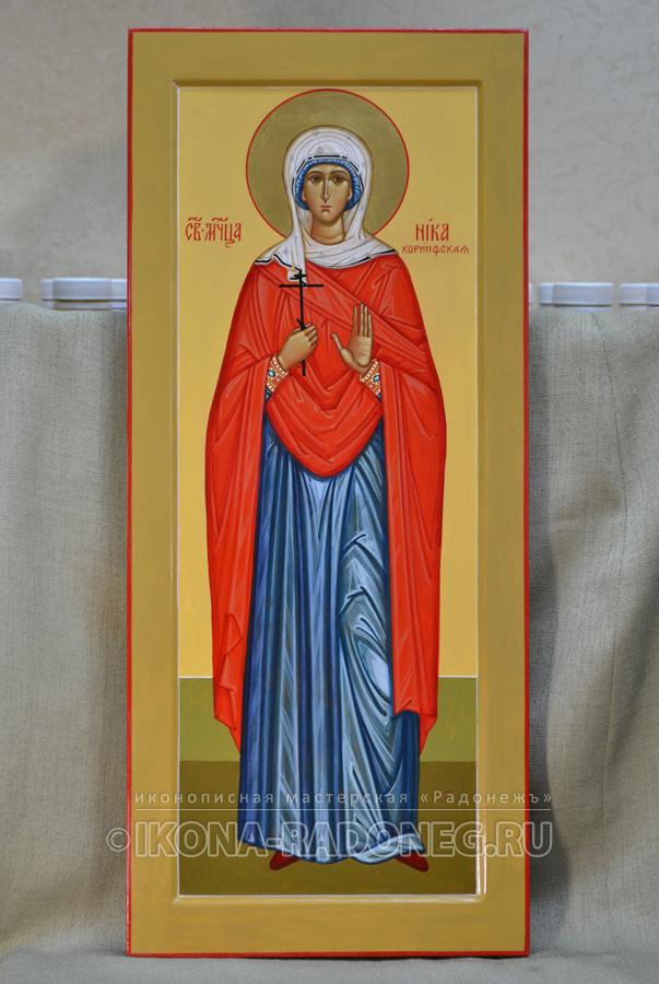 Икона святой Ники Коринфской