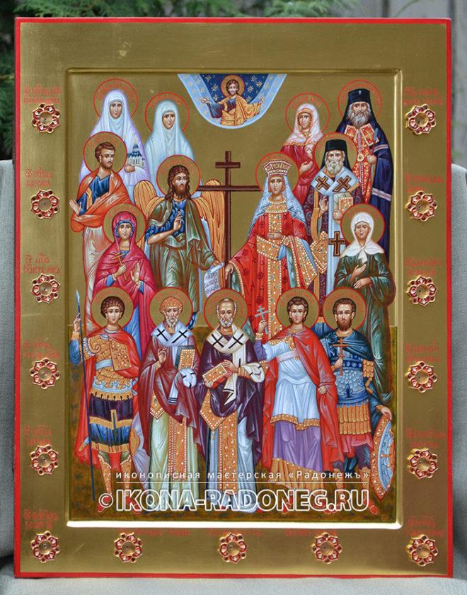 Собор святых (15 фигур)
