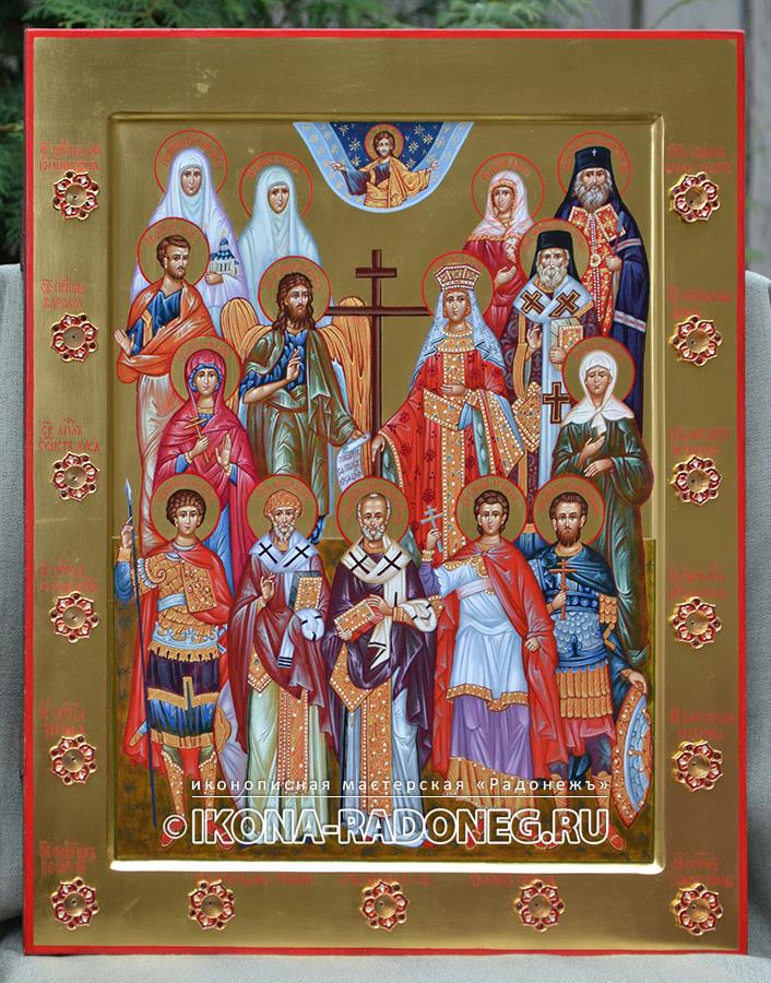 Икона Собор святых (15 фигур)