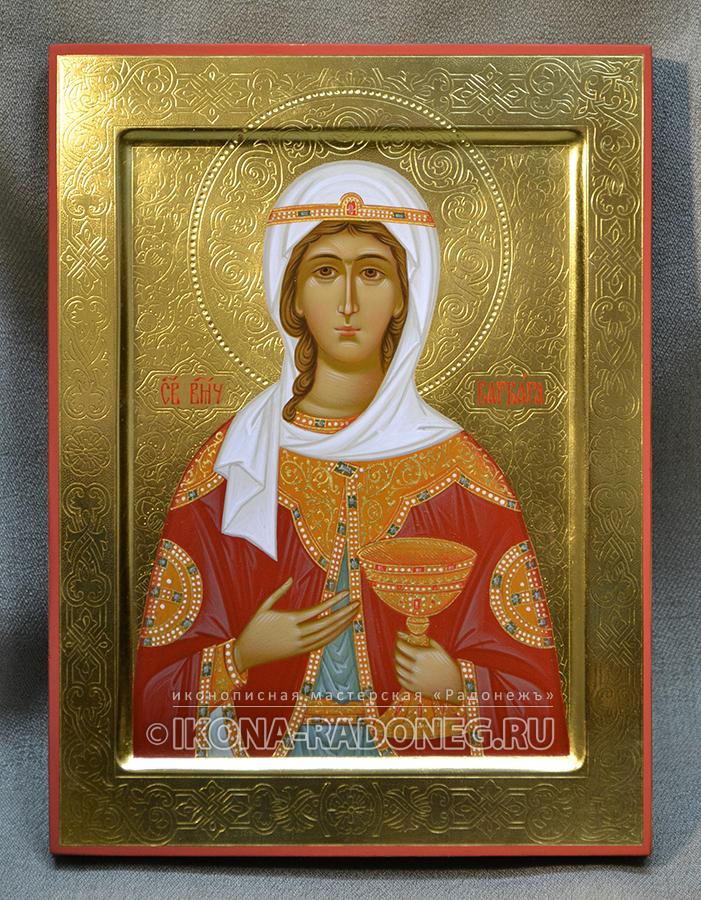 Икона Варвара Илиопольская