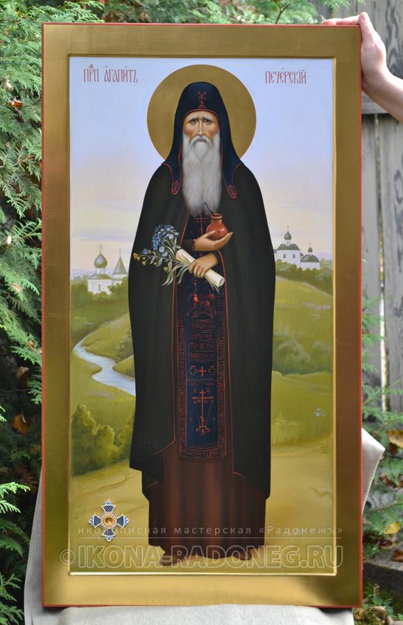 Агапит Печёрский