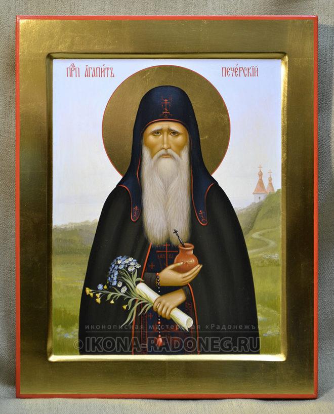 Икона преподобного Агапита Печерского