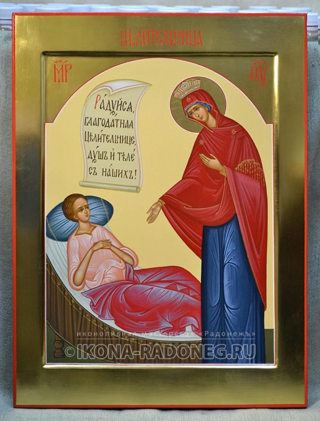 Икона Божией Матери-Целительница