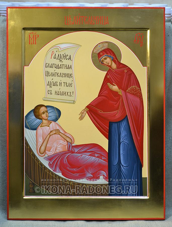 Икона Целительница (обр.2)