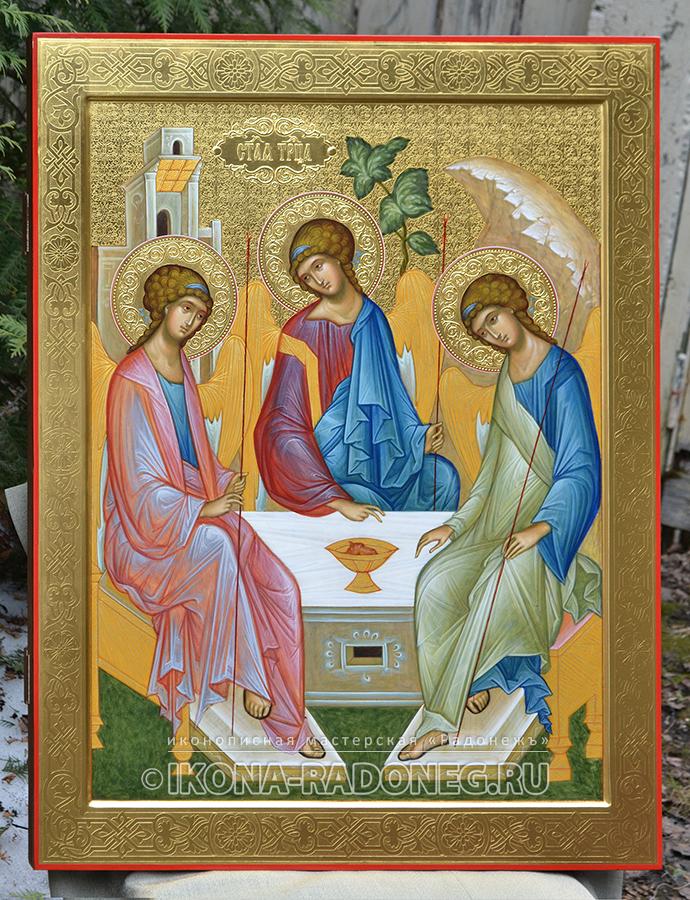 Святая Троица (храмовая икона)