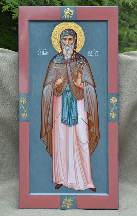 Икона преподобномученика Вадима Персидского
